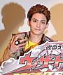 「仮面ライダービースト」は永瀬匡!初お披露目で「見守って」