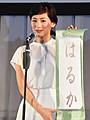 綾瀬はるかの会津弁に西田敏行が「何弁だ?」とツッコミ