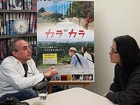 対談を行ったクロード・ガニオン監督と岩井俊二監督「カラカラ」