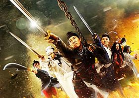 個性豊かな戦士たちが規格外の豪快アクションを3Dで披露!「ドラゴンゲート 空飛ぶ剣と幻の秘宝」
