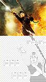 映画業界初!「ドラゴンゲート」3Dアスキーアート映像公開