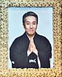 大竹しのぶ、勘三郎さんに「大好きですよ。またね」 本葬に弔問客1万2000人