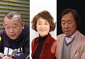 鶴瓶、倍賞、武田の思いを込めたナレーションが響く「東京家族」