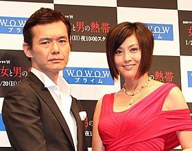 初共演を果たした渡部篤郎と藤原紀香「手紙」