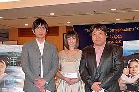 会見に出席した(左から) 青柳翔、伊藤歩、錦織良成監督「渾身 KON-SHIN」