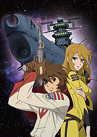 33年ぶりにテレビ放送される新生「宇宙戦艦ヤマト」「宇宙戦艦ヤマト」