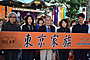 山田洋次監督ら「東京家族」一同が新成人を祝福「自信がなくても大丈夫」