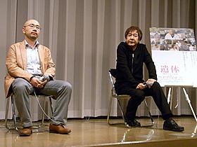 東日本大震災直後の遺体安置所での出来事を描く「遺体 明日への十日間」