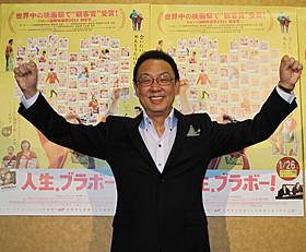 芸能界きってのプレイボーイとして知られる梅沢「人生、ブラボー!」