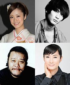 「武士の献立」に出演する(左上から時計回りに) 上戸彩、高良健吾、余貴美子、西田敏行「武士の献立」