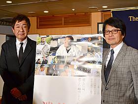 君塚良一監督(左)と亀山千広プロデューサー「遺体 明日への十日間」