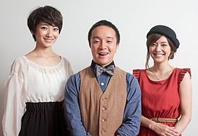 濱田岳が美女ふたりとラブシーン「みなさん、さようなら」