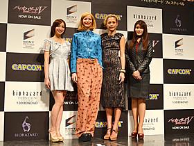 ジル・バレンタインを演じるシエンナ・ギロリー(左から2番目)「バイオハザード」