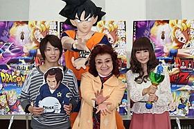 公開アフレコに登場した松本薫選手、野沢雅子、中川翔子「ドラゴンボールZ(1989)」