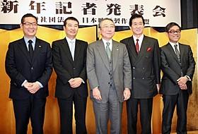 年頭記者発表を行った日本映画製作者連盟「BRAVE HEARTS 海猿」