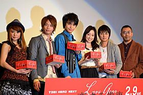 「恋する歯車」プレミア試写会に 出席した小澤亮太、黒川智花ら「恋する歯車」