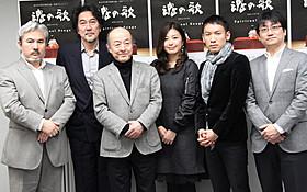 会見に出席した役所広司、村治佳織、発起人の岩代太郎ら「カムイ外伝」