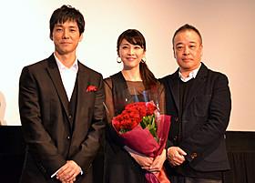 舞台挨拶に登壇した(左から) 西島秀俊、竹内結子、佐藤祐市監督「ストロベリーナイト」