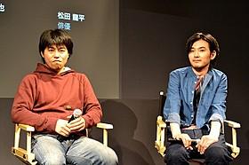 新作を語った石井裕也監督と松田龍平「舟を編む」