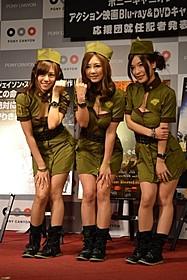 「ポニーキャニオン アクション映画 Blu-ray&DVDキャンペーン」応援団に就任した 「恵比寿マスカッツ」の3人「エクスペンダブルズ」