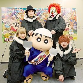「映画クレヨンしんちゃん」最新作の主題歌を担当する 「SEKAI NO OWARI」「RPG」