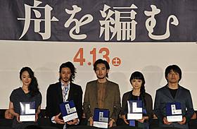 三浦しをんのベストセラー小説を映画化「舟を編む」