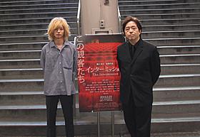 銀座シネパトス閉館を惜しんだ樋口尚文監督と染谷将太「インターミッション」