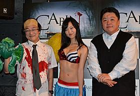 トークショーに出席した(左から) 町山智浩氏、佐々木心音、伊集院光「キャビン」