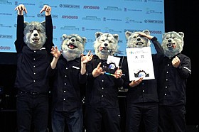 CDショップ大賞を受賞したMAN WITH A MISSION