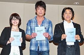 吹き替えに臨んだ藤真秀、武田華、江原正士「007 慰めの報酬」