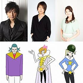 (左から)「クレしん」最新作に出演する中村、神谷、早見「映画クレヨンしんちゃん バカうまっ!B級グルメサバイバル!!」