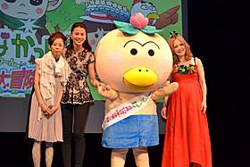 笑顔の絶えない江角マキコ&松嶋尚美「映画はなかっぱ 花さけ!パッカ~ん♪ 蝶の国の大冒険」
