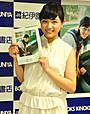 川口春奈、憧れの先輩・菅野美穂の結婚を笑顔で祝福