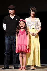 西原理恵子の自叙伝的作品を映画化「上京ものがたり」