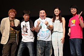 「げんげ」のキャスト陣が沖縄に集結「げんげ」