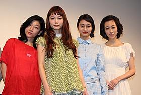 マイペースな女優4人が共演「ペタル ダンス」