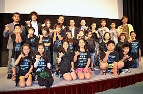 小学生タヒチアンダンスチームも来場!「ジノーン・シチュン」
