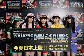 ももクロちゃんが恐竜とコラボだZ!!