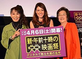 (左から)襟川クロ、LiLiCo、戸田奈津子「冒険者たち(1967)」