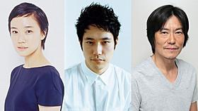 「春を背負って」に主演する松山ケンイチ (中央)と蒼井優、豊川悦司「春を背負って」