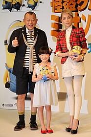 中島美嘉が声優初挑戦「怪盗グルーのミニオン危機一発」