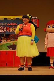 デビュー当時対比で体重25キロ増を 告白して客席を驚かせた渡辺直美「映画クレヨンしんちゃん バカうまっ!B級グルメサバイバル!!」