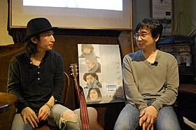 おおはた雄一と石川寛監督「好きだ、」