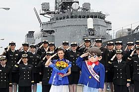 海上自衛隊横須賀基地でのセレモニーに出席した柴咲コウ「名探偵コナン 絶海の探偵(プライベート・アイ)」