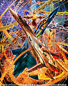 初BD化「マクロスプラス」ボックスアートは天神英貴「マクロスプラス MOVIE EDITION」