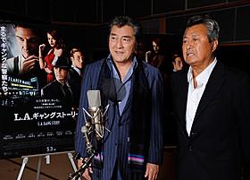 梅宮辰夫と松方弘樹が吹き替えで熱きバトル!「L.A. ギャング ストーリー」