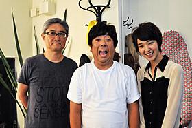 第1話に参加した堤監督、日村、剛力の3ショット「20世紀少年」