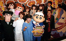 公開初日を迎えた「映画クレヨンしんちゃん バカうまっ!B級グルメサバイバル!!」