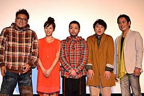 トークショーを行った山田孝之、福田雄一監督ら「モテキ」