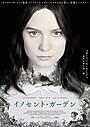 黒髪のミア・ワシコウスカに見つめられる「イノセント・ガーデン」ポスター公開